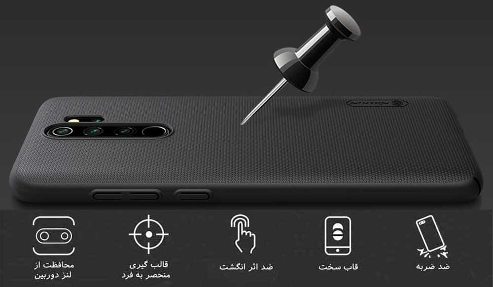 خرید قاب نیلکین گوشی شیائومی Redmi Note 8 Pro مدل Frosted