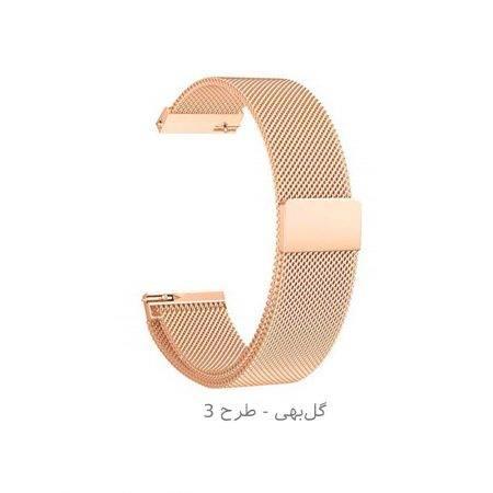 خرید بند استیل ساعت سامسونگ Galaxy Watch Active 2 مدل New Milanese