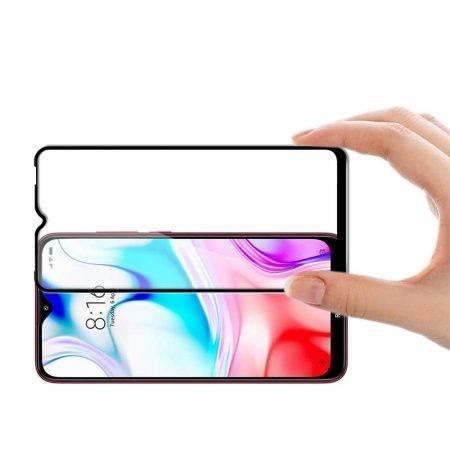 خرید گلس گوشی شیائومی ردمی Xiaomi Redmi 8 مدل تمام صفحه