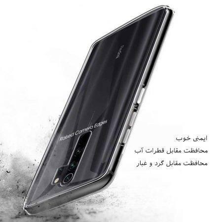 خرید قاب گوشی شیائومی Xiaomi Redmi Note 8 Pro ژله ای شفاف