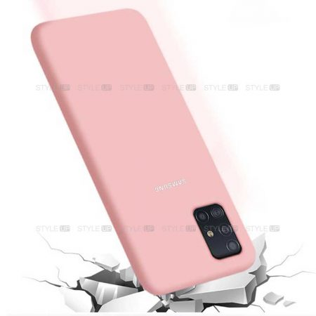 خرید قاب گوشی سامسونگ Samsung Galaxy A51 مدل سیلیکونی