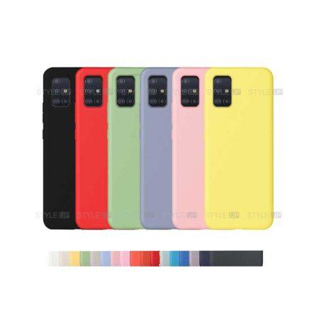 خرید قاب گوشی سامسونگ Samsung Galaxy A71 مدل سیلیکونی