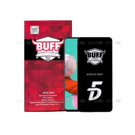 خرید محافظ صفحه گلس گوشی سامسونگ Galaxy A51 مدل Buff 5D