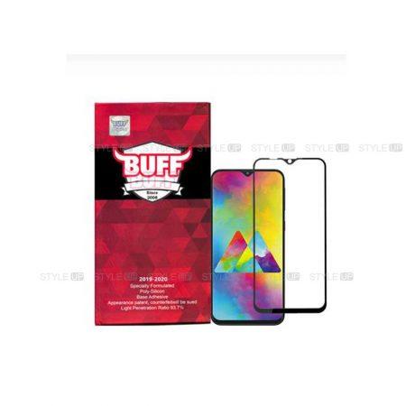 خرید محافظ صفحه گلس گوشی سامسونگ Galaxy M20 مدل Buff 5D