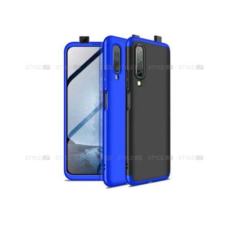 خرید قاب گوشی هواوی Huawei Y9s مدل 360 GKK