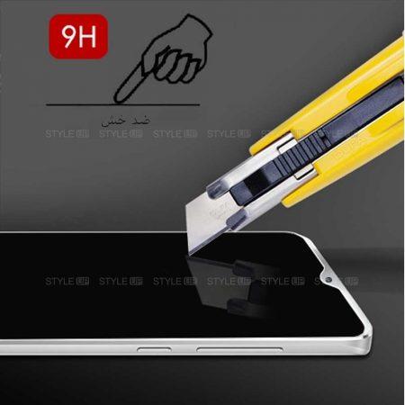 خرید محافظ گلس پرایوسی گوشی سامسونگ Samsung Galaxy A20s