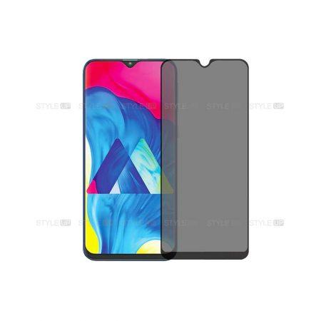خرید محافظ گلس پرایوسی گوشی سامسونگ Samsung Galaxy M10