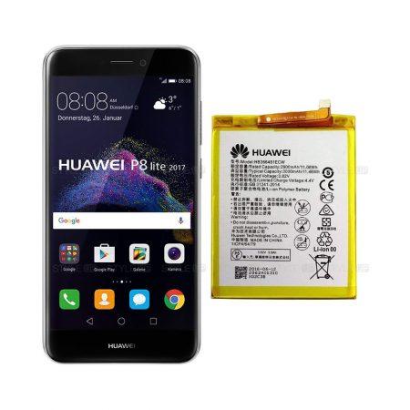 خرید باتری گوشی هواوی Huawei P8 Lite 2017 مدل HB366481ECW