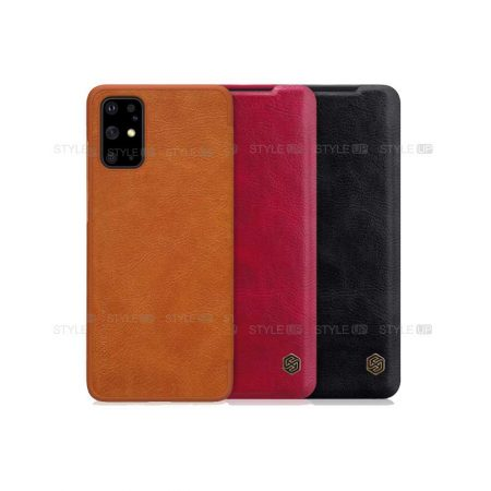 خرید کیف چرمی نیلکین گوشی سامسونگ Galaxy S20 Plus 5G مدل Qin