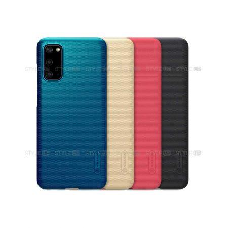خرید قاب نیلکین گوشی سامسونگ Samsung Galaxy S20 مدل Frosted