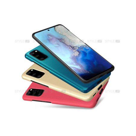 خرید قاب نیلکین گوشی سامسونگ Galaxy S20 5G مدل Frosted