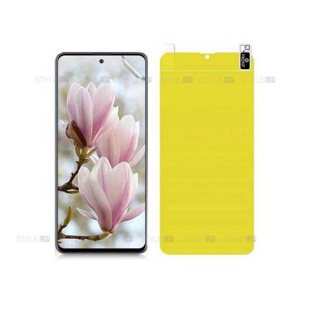 خرید محافظ صفحه نانو گوشی سامسونگ Samsung Galaxy A51