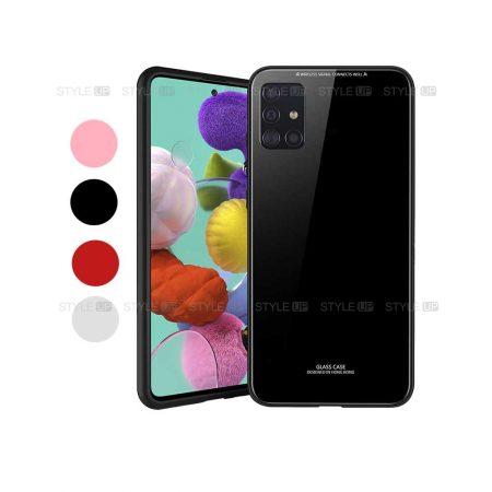 خرید قاب پشت گلس گوشی سامسونگ Samsung Galaxy A51