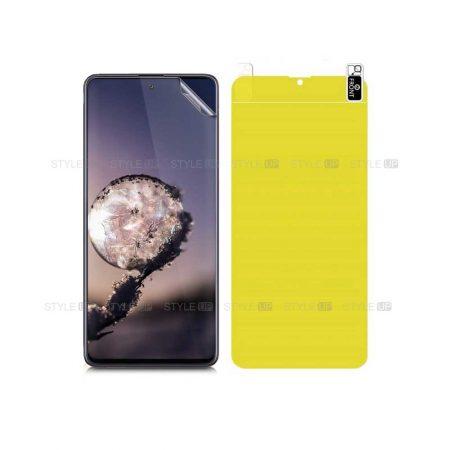 خرید محافظ صفحه نانو گوشی سامسونگ Samsung Galaxy A71