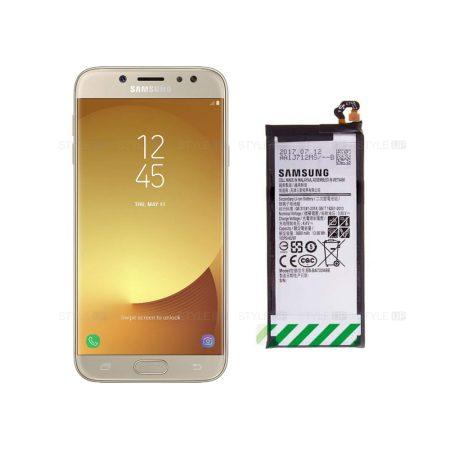 خرید باتری گوشی سامسونگ Samsung Galaxy J7 2017 مدل EB-BA720ABE