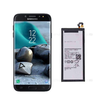 خرید باتری گوشی سامسونگ Samsung Galaxy J7 Pro مدل EB-BJ730ABE