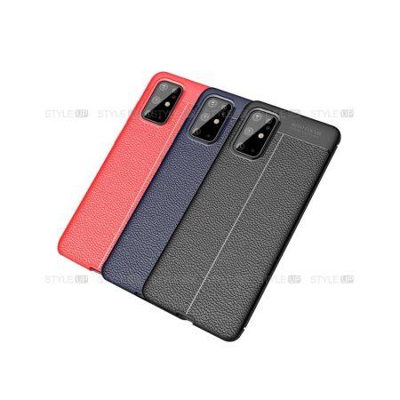 خرید کاور ژله ای گوشی سامسونگ Galaxy S20 Plus مدل اتوفوکوس