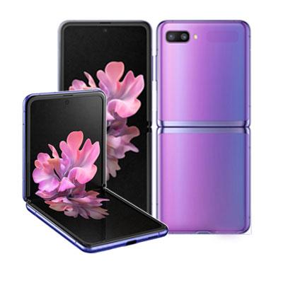 لوازم جانبی گوشی سامسونگ Samsung Galaxy Z Flip