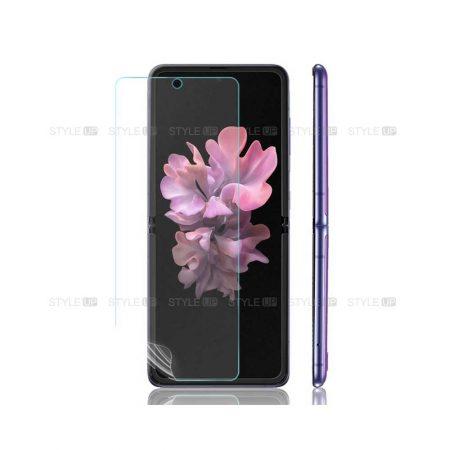 خرید محافظ صفحه نانو گوشی سامسونگ Samsung Galaxy Z Flip