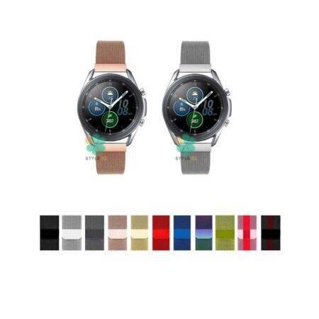 خرید بند استیل ساعت سامسونگ Galaxy Watch 3 45mm مدل New Milanese