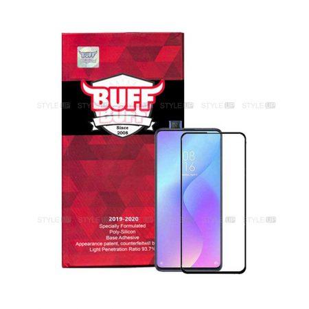 خرید محافظ صفحه گلس گوشی شیائومی Xiaomi Mi 9T مدل Buff 5D