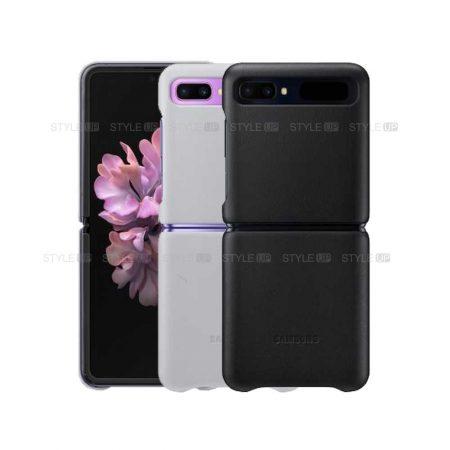 خرید کاور چرمی سامسونگ Samsung Leather Cover Galaxy Z Flip