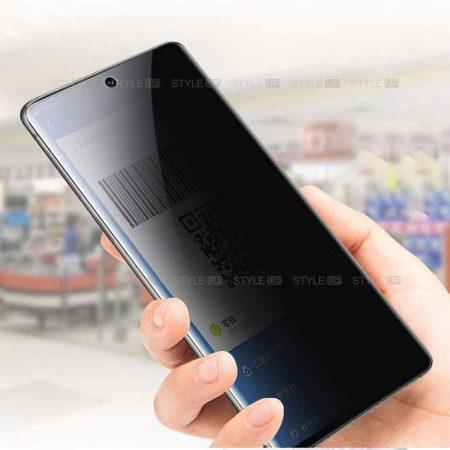 خرید محافظ گلس پرایوسی گوشی سامسونگ Galaxy S20 Plus 5G