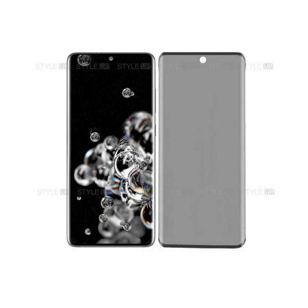 خرید محافظ گلس پرایوسی گوشی سامسونگ Galaxy S20 Ultra 5G
