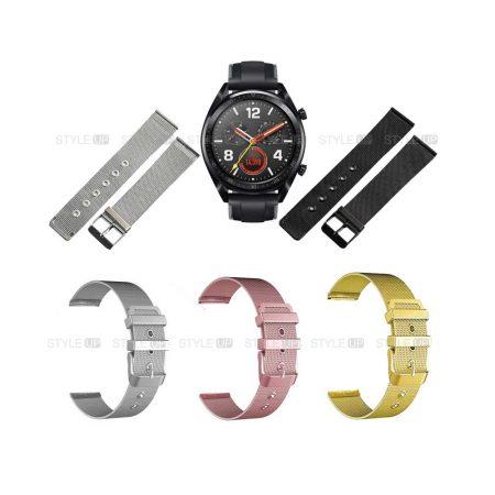 خرید بند ساعت هواوی واچ Huawei Watch GT مدل حصیری Mesh Steel