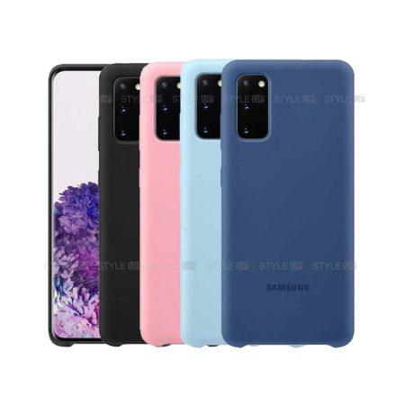 خرید کاور سیلیکونی سامسونگ Silicone Cover Galaxy S20 / 5G