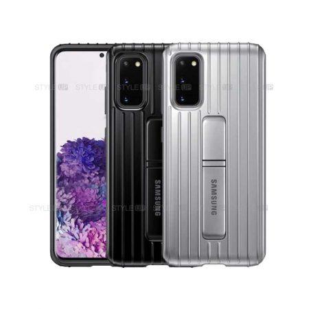 خرید کاور سامسونگ Rugged Protective برای گوشی Galaxy S20 / 5G