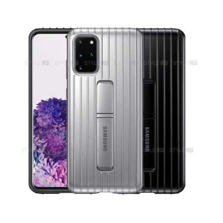 خرید کاور سامسونگ Rugged Protective برای گوشی Galaxy S20 Plus / 5G