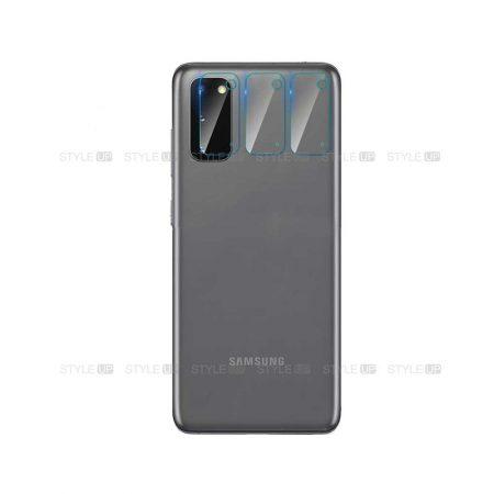 خرید گلس لنز دوربین گوشی سامسونگ Samsung Galaxy S20 5G
