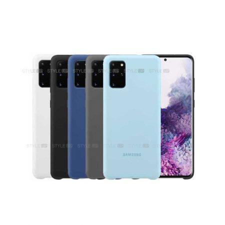 خرید کاور سیلیکونی سامسونگ Silicone Cover Galaxy S20 Plus / 5G