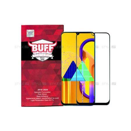 خرید محافظ صفحه گلس گوشی سامسونگ Galaxy M30s مدل Buff 5D