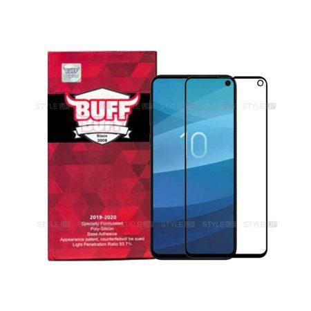 خرید محافظ صفحه گلس گوشی سامسونگ Galaxy S10e مدل Buff 5D
