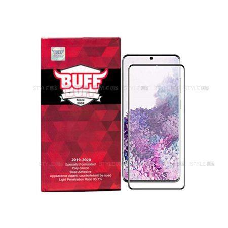 خرید محافظ صفحه گلس گوشی سامسونگ Samsung Galaxy S20 مدل Buff 5D
