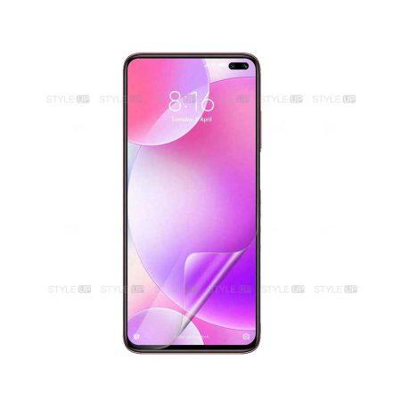 خرید محافظ صفحه نانو گوشی شیائومی پوکو ایکس 2 - Xiaomi Poco X2