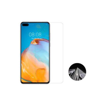 خرید محافظ صفحه نانو گوشی هواوی پی 40 - Huawei P40