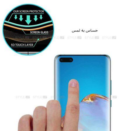 خرید گلس گوشی هواوی Huawei P40 Pro مدل تمام صفحه