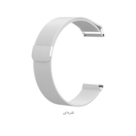 خرید بند ساعت هوشمند هواوی Huawei Watch GT 2 46mm مدل Milanese
