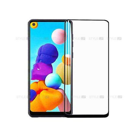 گلس گوشی سامسونگ Samsung Galaxy A21 مدل تمام صفحه