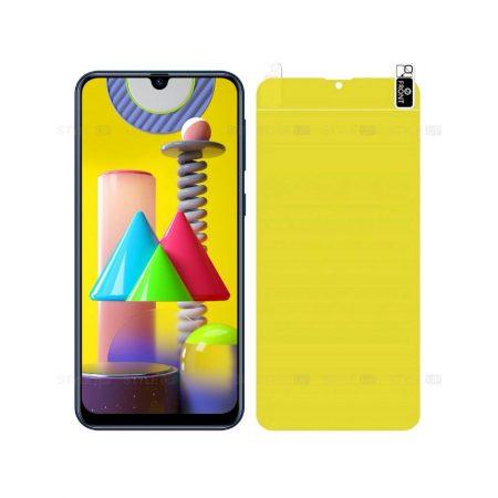خرید محافظ صفحه نانو گوشی سامسونگ Samsung Galaxy M31