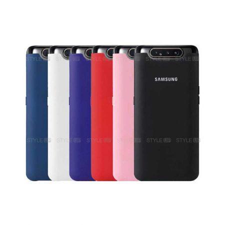 خرید قاب گوشی سامسونگ Samsung Galaxy A80 مدل سیلیکونی