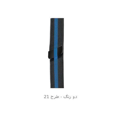 خرید بند استیل ساعت شیائومی Amazfit GTR 47mm مدل New Milanese
