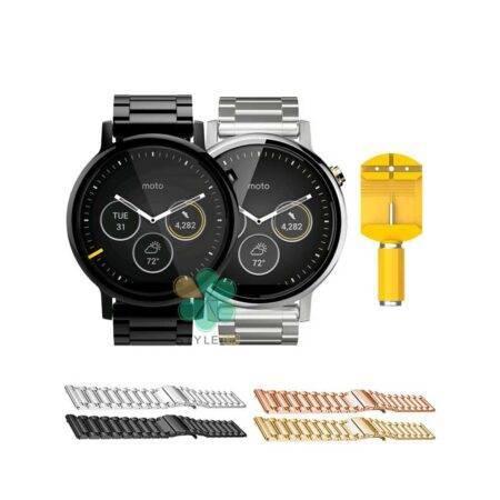 خرید بند فلزی ساعت هوشمند موتورولا Moto 360 46mm مدل 3Pointers