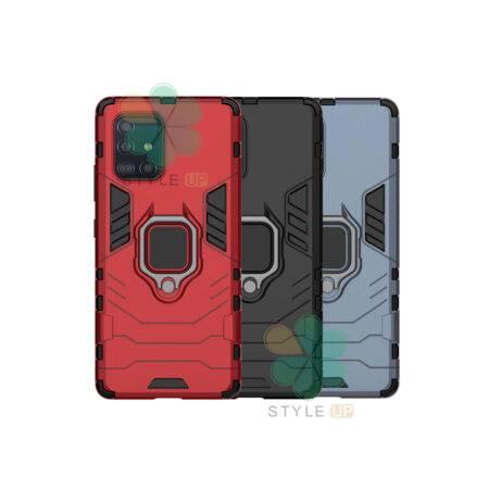خرید قاب ضد ضربه گوشی سامسونگ Samsung Galaxy A51 طرح بتمن
