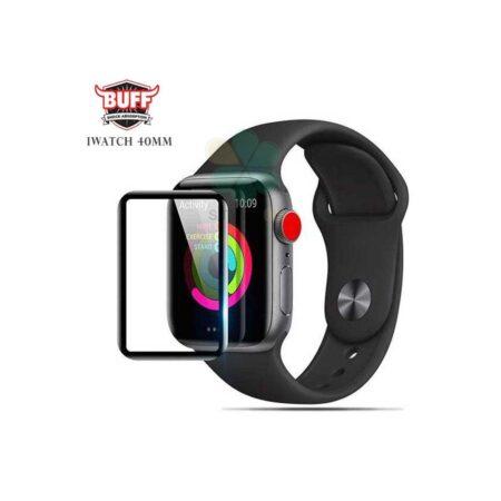 خرید محافظ صفحه گلس ساعت اپل واچ Apple Watch 40mm مدل Buff 5D