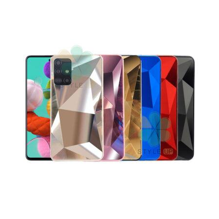 خرید قاب گوشی سامسونگ Samsung Galaxy A71 طرح الماس