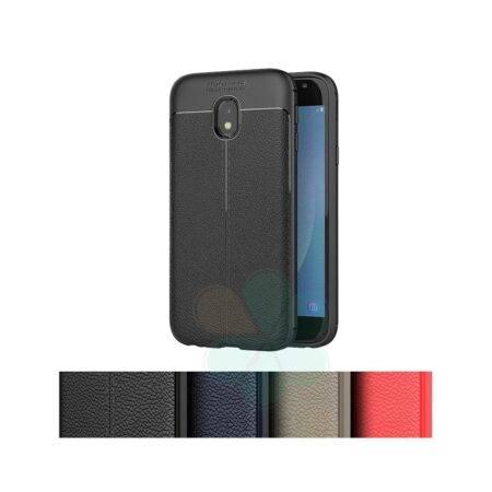 خرید کاور ژله ای گوشی سامسونگ Samsung Galaxy J5 2017 مدل اتوفوکوس